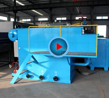 气浮机生产视频